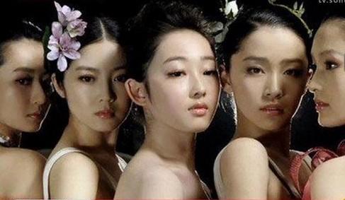 8090神仙道美女军团